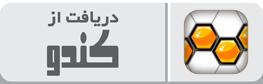آگهی ایران