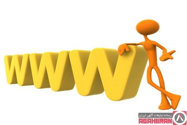 تصویر شماره  معرفی سایت خود در اینترنت